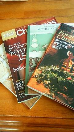 クリスマス本