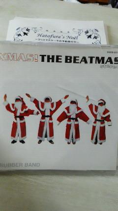 クリスマス化
