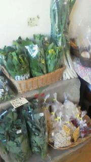 野菜がお買い得の日