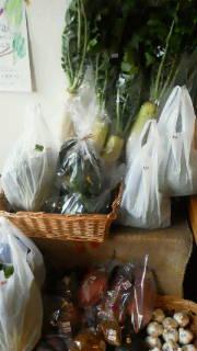 野菜届きました