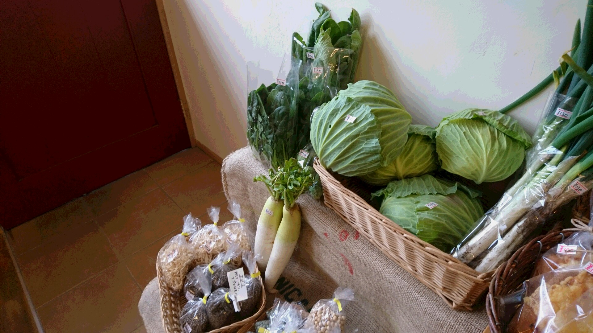 野菜がきました。