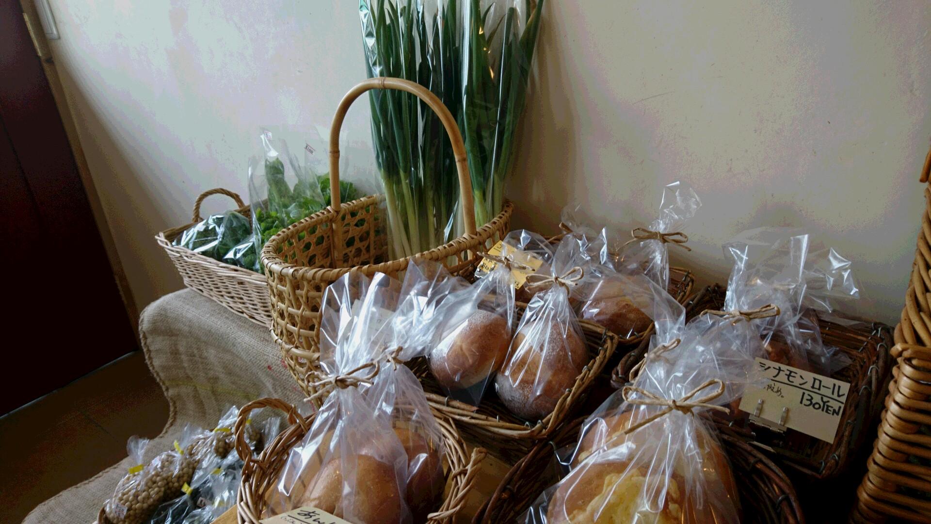 今日のパンと野菜
