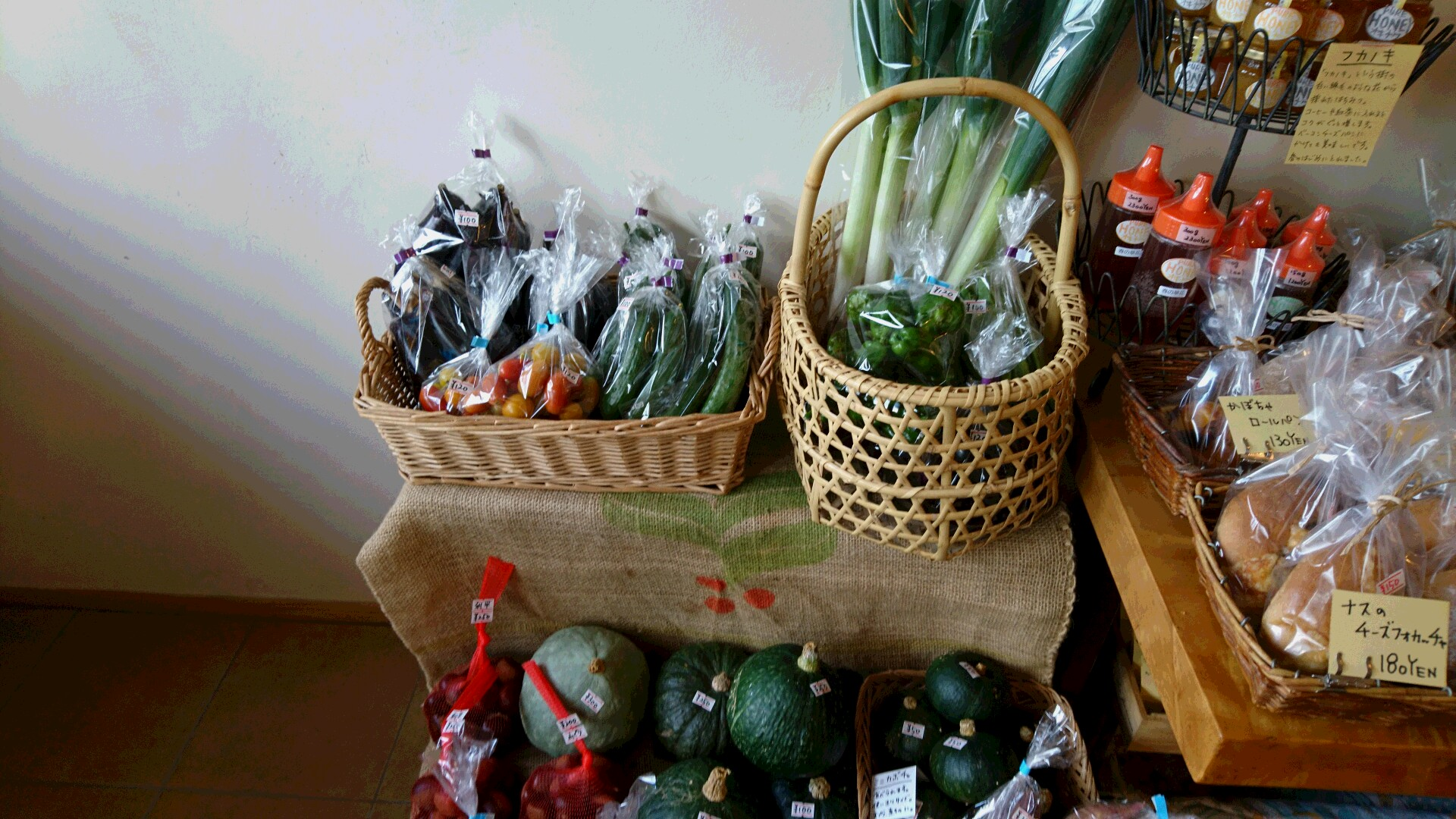 野菜が届きました。