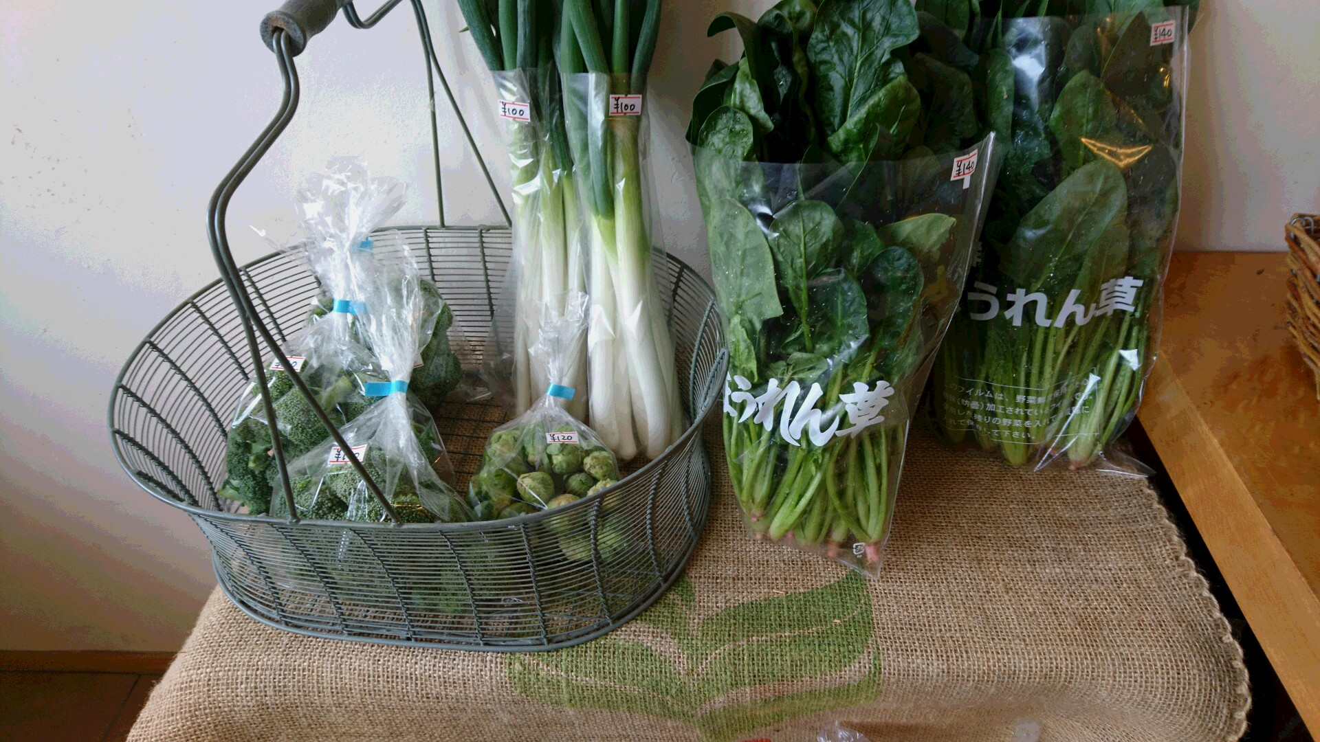 野菜届きました。