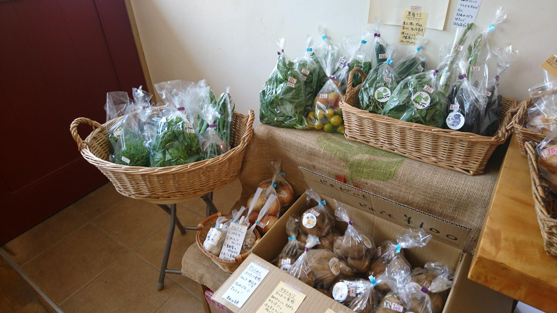 野菜たくさん届きました。